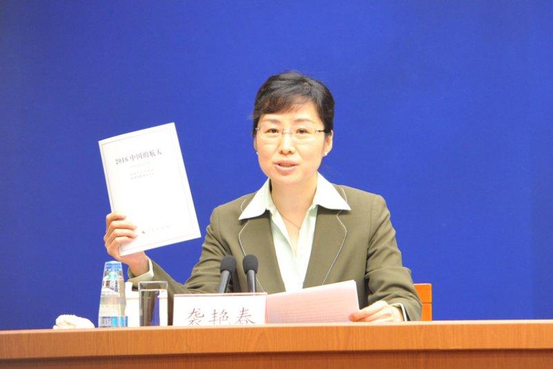 中國國務院新聞辦公室發言人襲艷春(翻攝中國國家航天局)