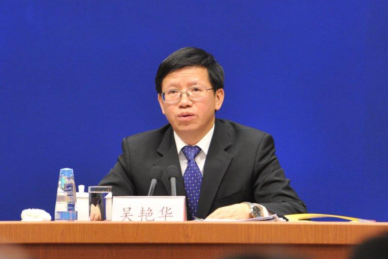 中國國家航天局副局長吳艷華(翻攝中國國家航天局)