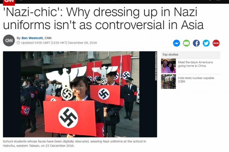 CNN分析,亞洲民眾對納粹的厭惡不若歐美民眾深。(圖/取自網站)