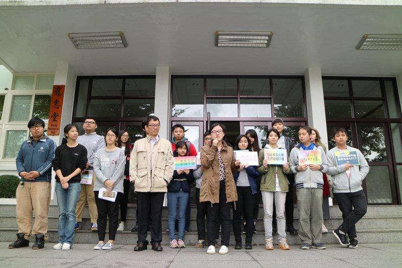東吳大學學生發起「我在東吳大學,支持婚姻平權」連署。(東吳大學學生提供)