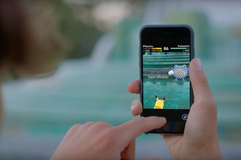 Pokémon Go應用的AR技術重要性將超越VR。(截圖自Youtube)