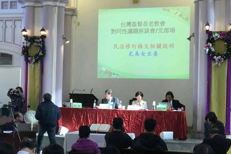 2016-12-31尤美女31日下午至濟南教會說明同志婚姻平權法案,她表示同志家庭已經是社會事實的存在,不要讓他們成為法律上的陌生人,立法的目的在於「使社會更加健全」。(風傳媒)