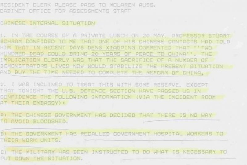 時任英國駐中國大使唐納德1989年5月發回倫敦的電報。(BBC中文網)