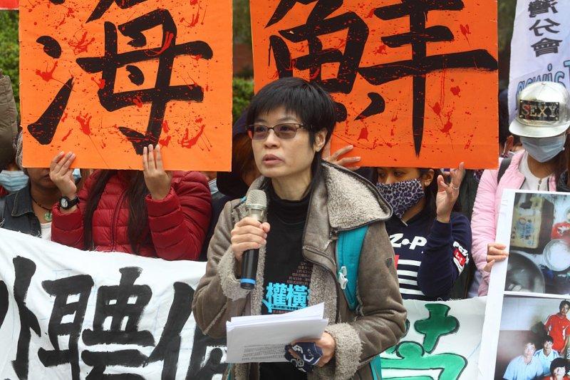台灣是漁業大國,卻無法保障外籍漁工的勞動條件,人權紀錄屢遭譴責,也成為《兩公約》國際審查焦點。圖為人權公約施行監督聯盟執行長黃怡碧。(張隆提供)