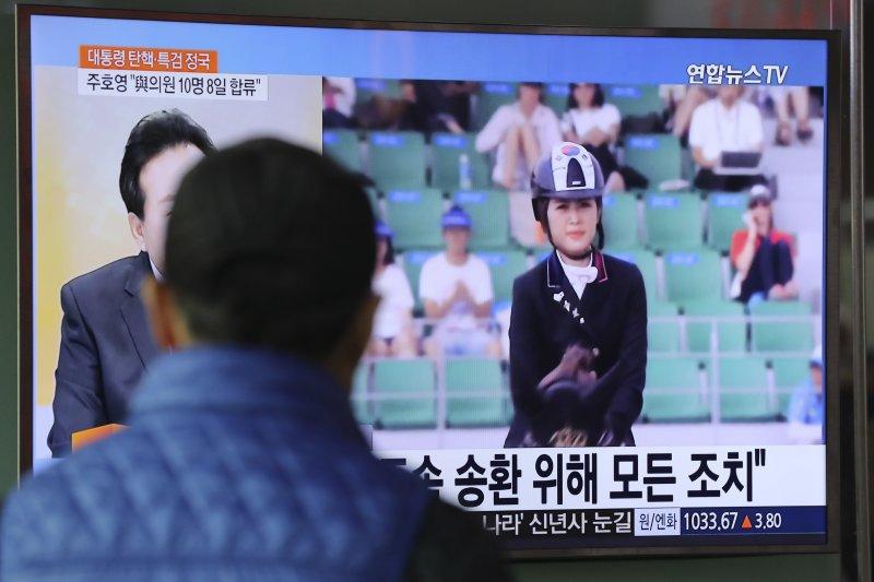 南韓總統朴槿惠閨蜜親信崔順實的女兒鄭維羅在丹麥落網,南韓民眾高度關切(AP)