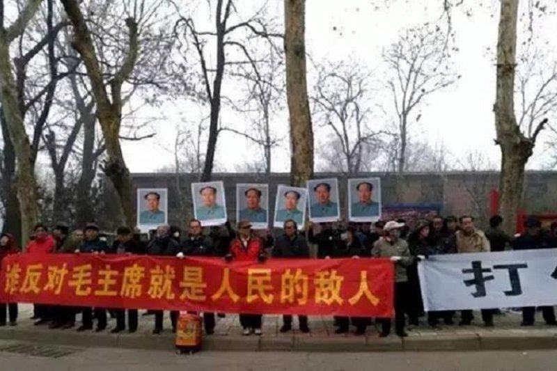 鄧相超批評毛澤東,遭到「正義群眾」抗議。(取自微博)