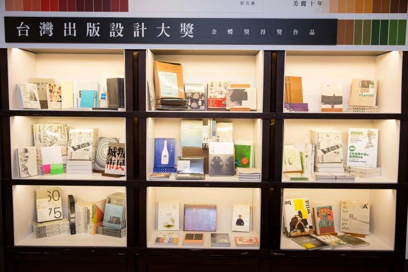 文化部主辦的2017台北國際書展大獎在今(10)日公布小說類及非小說類6部得獎作品名單。(由文化部提供)