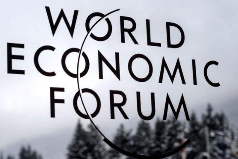 世界經濟論壇標誌。(圖取自BBC中文網)