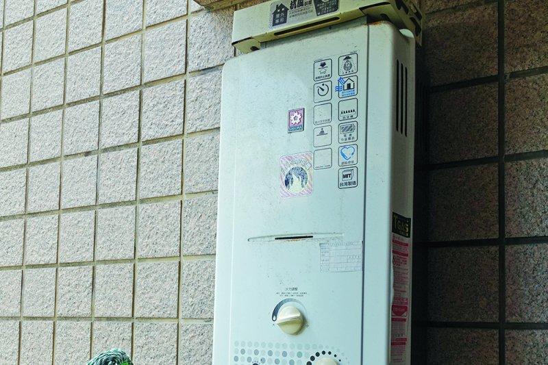 台北市政府熱水器補助即將開跑,對象為居家燃氣熱水器安裝不當,致有產生並蓄積一氧化碳中毒之虞,每戶補助3000元(資料照,風傳媒)
