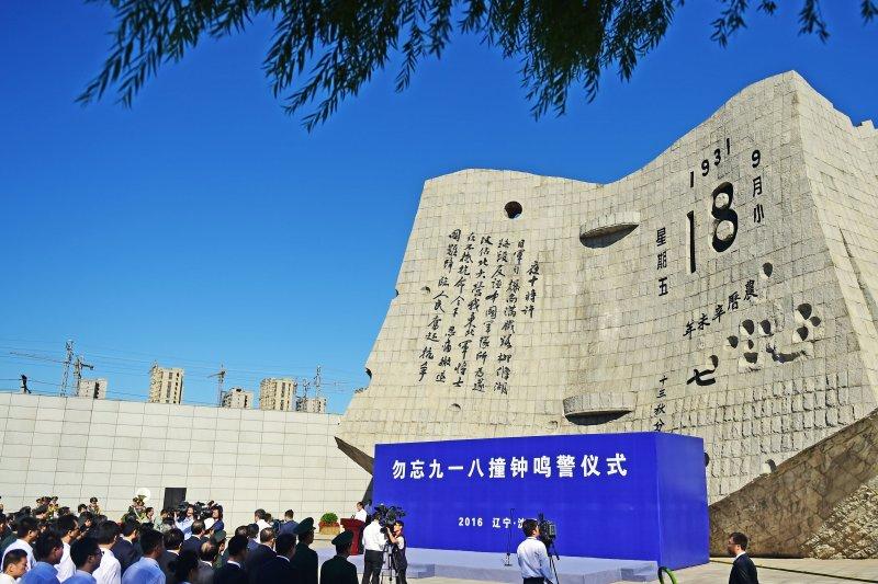 勿忘「九一八」撞鐘鳴警儀式9月18日在遼寧省瀋陽市「九一八」歷史博物館舉行(新華社)