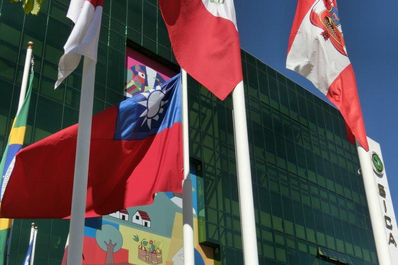 位於薩爾瓦多首都聖薩爾瓦多的中美洲統合體辦公大樓由我國援助興建,在2011年7月正式啟用,大樓門外飄揚我國的國旗。(石秀娟攝)