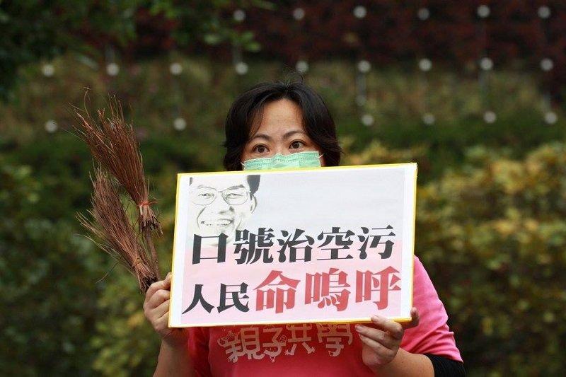 219環保團體要發起反空汙大遊行。(取自台灣健康空氣行動聯盟臉書)