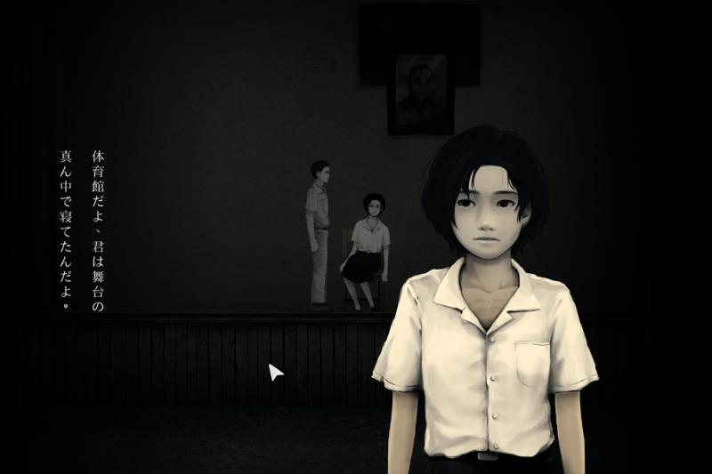 台製遊戲《返校- Detention》1月才正式開賣,便一舉榮獲遊戲平台Steam台灣區冠軍。(取自返校臉書)