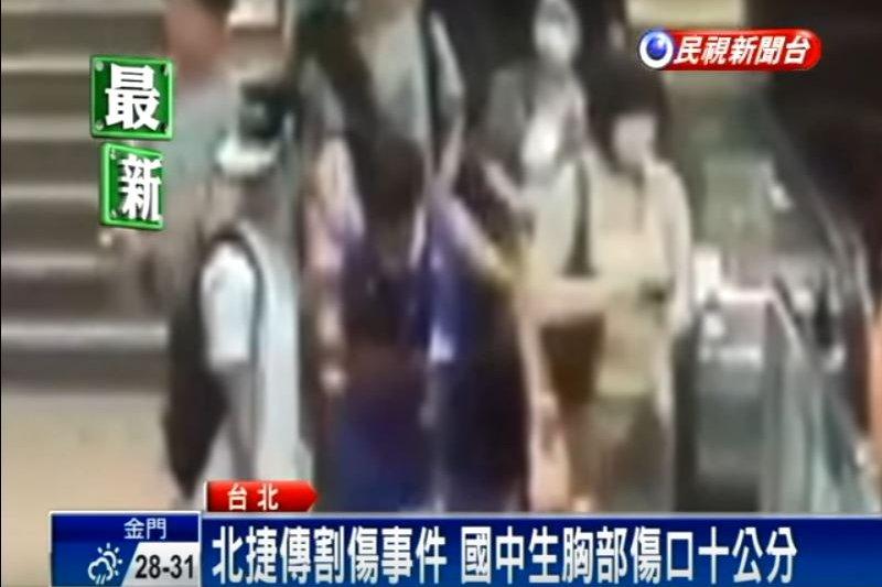 2017-01-16-台北捷運監視器畫面化塑像素低落-取自民視新聞畫面
