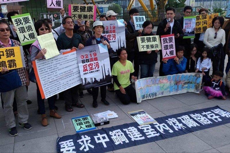 高雄環保團體連續三年發起2/19空污大遊行。(圖/洪秀菊提供)