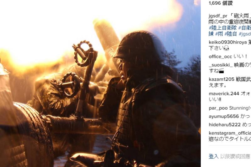 藉由這些照片的上傳,讓無論是軍事迷或一般民眾,都更了解他們的工作內容。(圖/翻攝自jgsdf_pr@instagram)