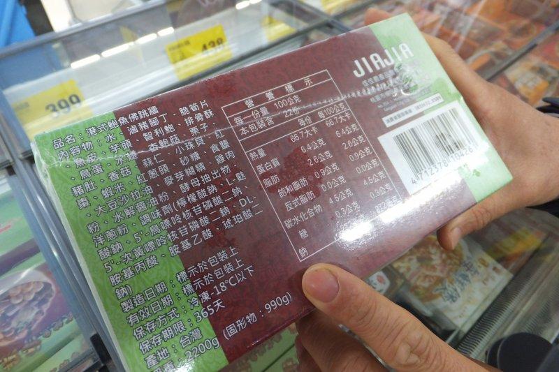 冷凍年菜推陳出新  市府提醒注意商品標示是否明確(由新竹市政府提供)