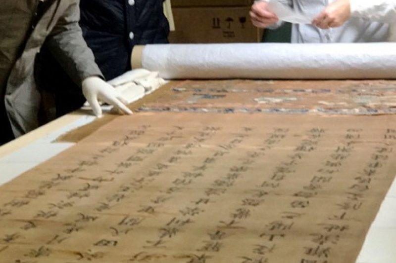 梵蒂岡博物館的修復對象:咸豐二年的作品,材質綾本,周邊鑲刺繡圖案。(曾廣儀攝)