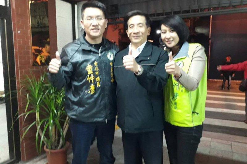 台北市議員童仲彥(左)被爆料家暴、毆妻,還在記者會中公開向服務處主任邱惠美(右)告白,沒想到兩人又翻臉。(童仲彥臉書)
