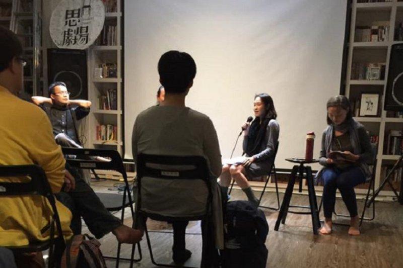 思劇場,香君、宗龍、俊宏談13聲。(作者提供)