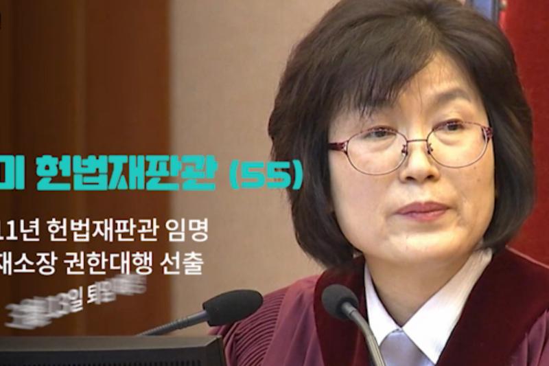 南韓憲法法院代理院長李貞美。(翻攝網路)