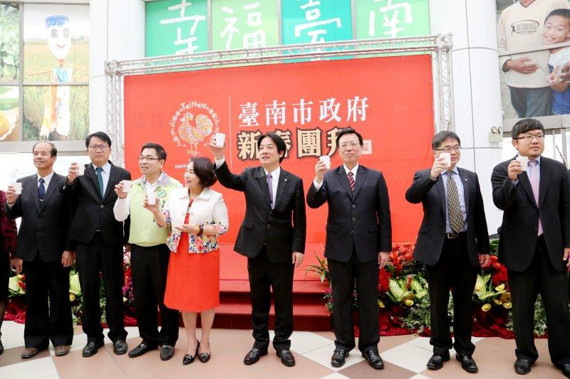 台南市政府2日舉行新春團拜,台南市長賴清德也親自出席。(台南市政府提供)