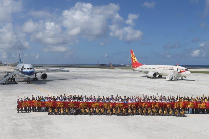中國南沙群島的永暑島(AP)