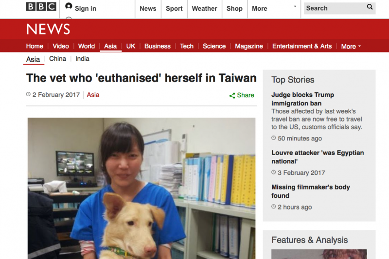 BBC日前深入報導去年自殺身亡的獸醫簡稚澄與台灣的動保難題。(翻攝網路)