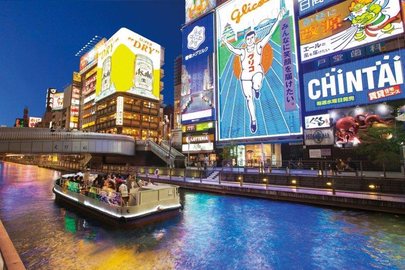 日本在「住宅生協JSR」和「NPO合作住宅協議會」2 種組織的協助下,現在持續推動合作社住宅 (資料照,取自台北市政府)