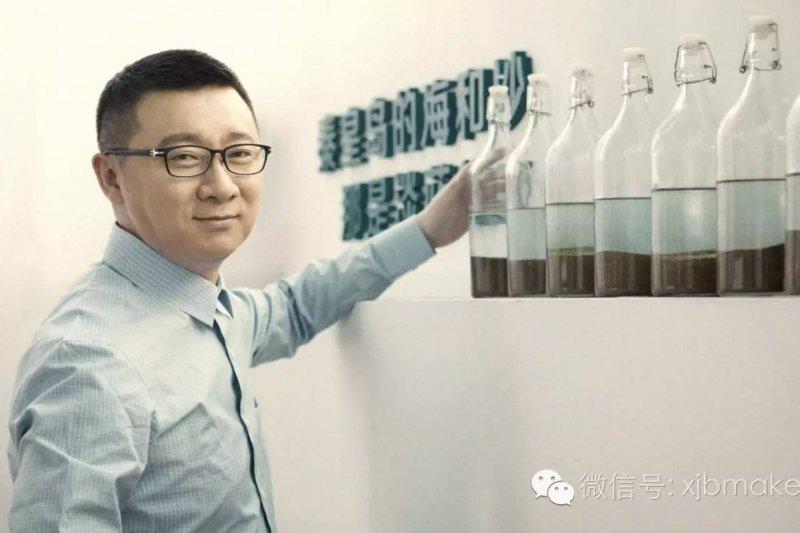 中國最大同志交友平台Blued創辦人耿樂(馬保力)(微信)