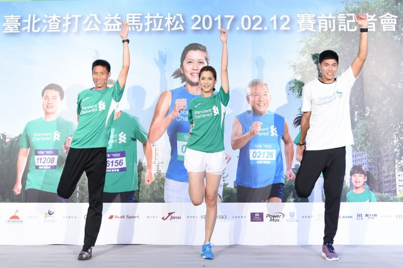 「2017臺北渣打公益馬拉松」賽事即將在2月12日登場。(圖/渣打國際商業銀行提供)