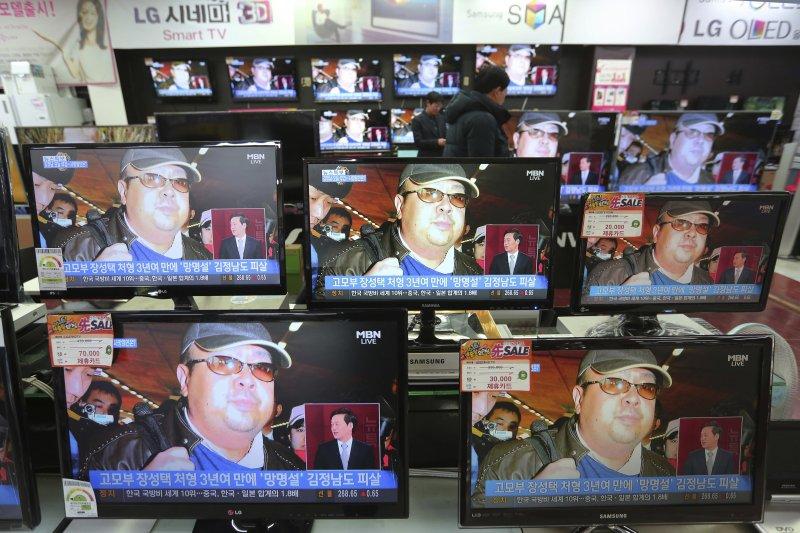 南韓媒體大幅報導金正恩遇刺。(美聯社)