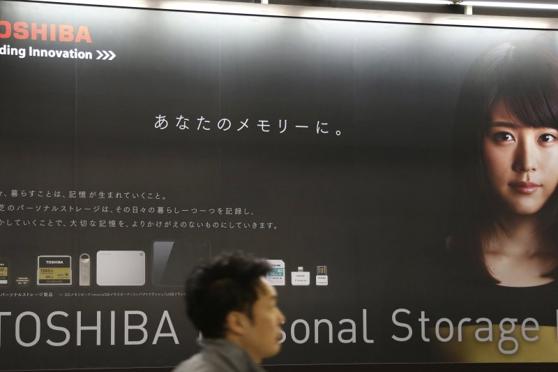 東芝曾是日本電腦、家電等產業的龍頭公司,如今卻落得連年虧損。(美聯社)