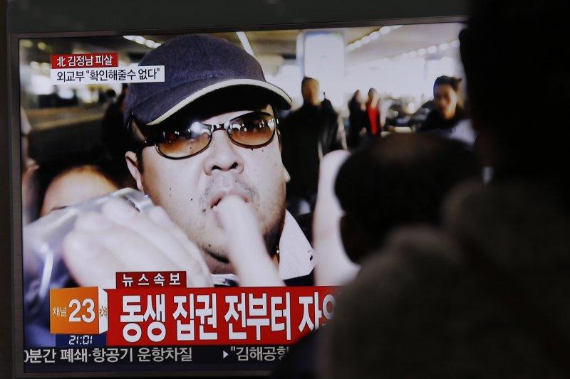 金正男遇害的消息,成為14日晚間南韓的熱門新聞。(美聯社)