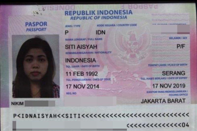 印尼籍女嫌西蒂艾沙的護照資料。