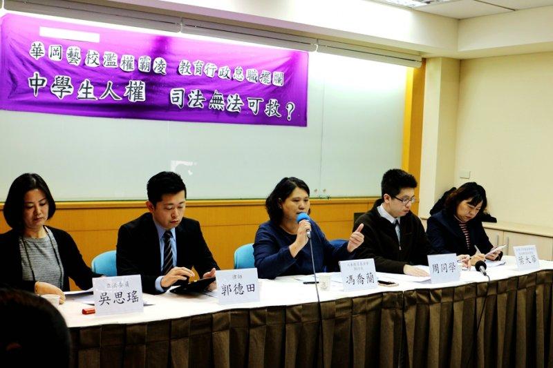 人本教育文教基金會今(21)日陪周姓學生向台北高等行政法院提出行政訴訟,為學生爭取救濟權利。(取自人本教育文教基金會網站)
