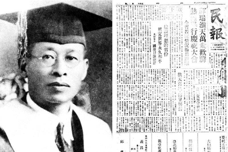原本終於盼望到「台灣光復」的這一刻,卻沒想到不久之後,他成了消失在島嶼上的台灣菁英之一…(圖/wikimedia commons)