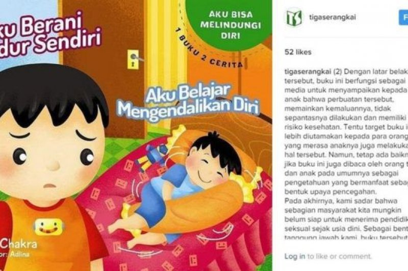 這本童書在印尼引起很大爭議。(BBC中文網)