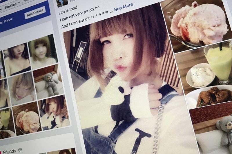 涉嫌殺害金正男的越南籍女子段氏凰的臉書。(美聯社)
