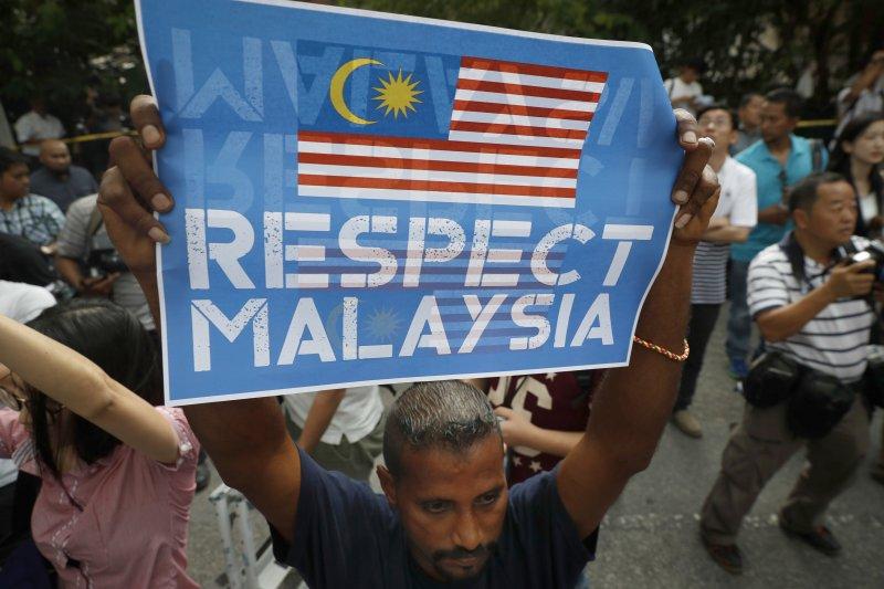 馬來西亞執政聯盟「國民陣線」示威,要求政府檢討與北韓的外交關係(AP)