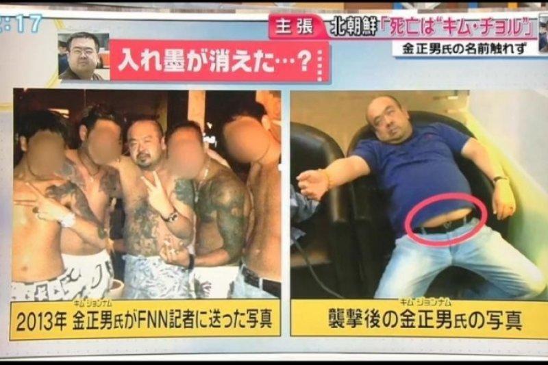 日媒質疑為何金正男中毒昏厥時的照片上,露出的肚腩竟看不出刺青?在吉隆坡機場遇刺的男子真的是金正男本人嗎?