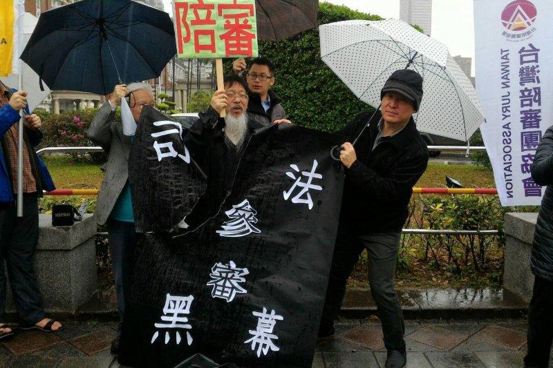 司法改革國是會議登場,台灣陪審團協會力推陪審團制,24日場外抗議(台灣陪審團協會臉書)