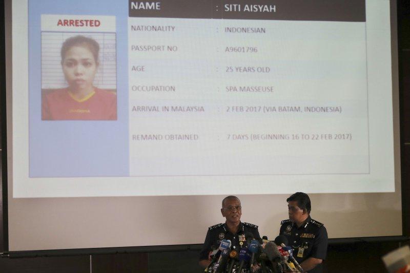 馬來西亞警方公佈的印尼嫌犯西蒂艾莎資料。(美聯社)