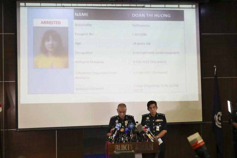 馬來西亞警方公佈的越南嫌犯段氏凰資料。(美聯社)