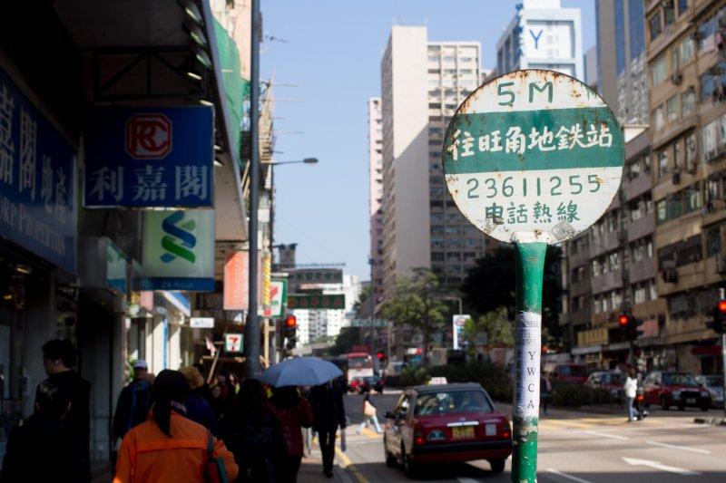 離台灣超近,現代與文化兼具的香港是最划算的旅遊目的地!(圖/Party Lin@flickr)