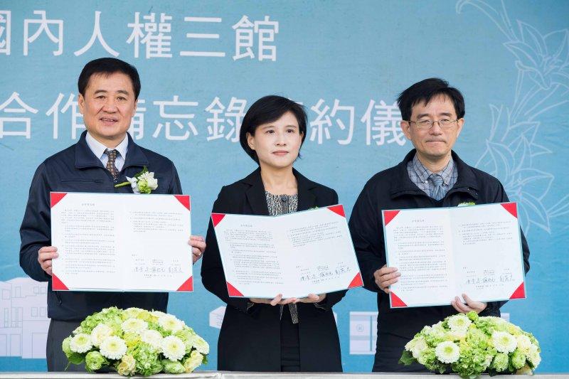 二二八事件基金會董事長薛化元(右)說,將於三年內產出轉型正義初步報告,應能大致勾勒出加害體制。(文化部提供)