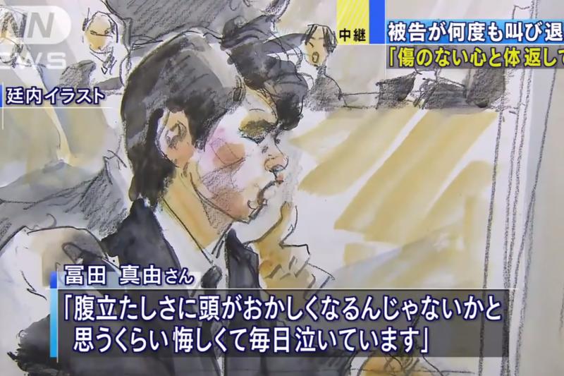 刺殺富田真由30多刀的兇嫌岩埼友宏。