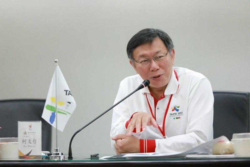 台北市長柯文哲表示,因為無法規劃疏散路線,所以不贊同核四,而對於核災食品,他認為台灣社會太多人急著「貼標籤」。(資料照,台北市政府提供)