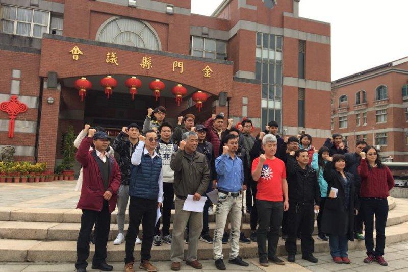 台灣離島博弈觀光事業發展爭議不斷,圖為金門大學學生加入反賭聯盟行列。(資料照,取自反賭博合法化聯盟臉書)