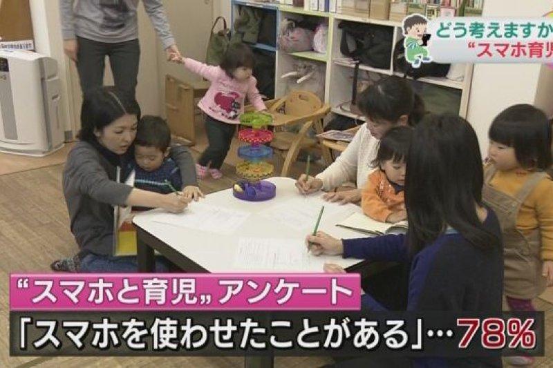 日本「手機育兒」情形嚴峻。(翻攝影片)